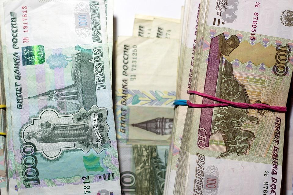 Об инфляция в Иркутской области в апреле 2019 года