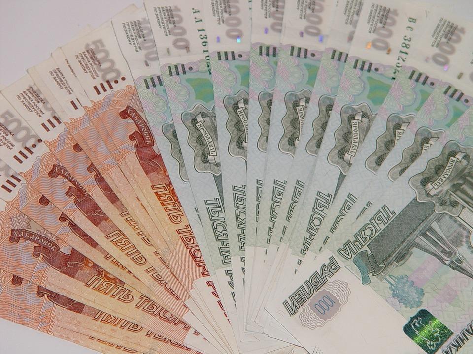 Почти 48 000 рублей составила В Иркутской области средняя зарплата  за январь-декабрь 2018 года