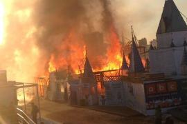 Сегодня в Иркутске горели  постройки городка «Хрустальная сказка» в Солнечном