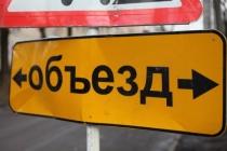 В Иркутске по улице 4-й Железнодорожной будет ограничено движение транспорта