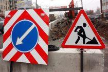 В Иркутске по улице Чайковского будет ограничено движение транспорта