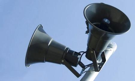В Иркутске будет проведена проверка сирен системы оповещения населения
