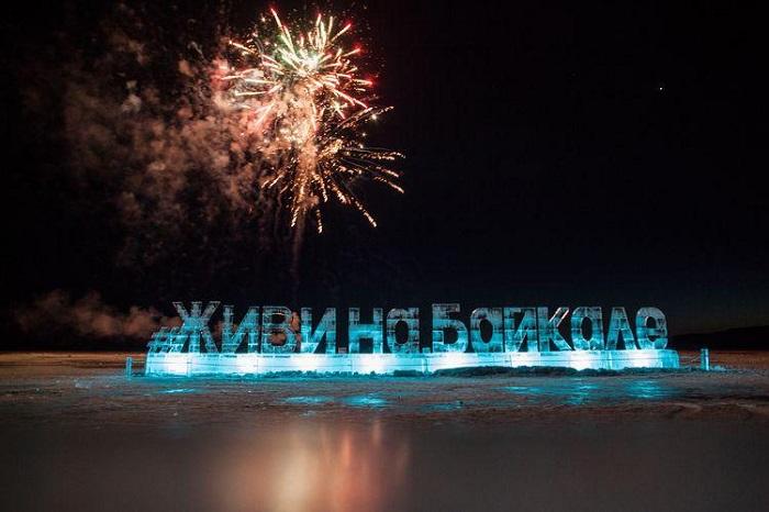 23 февраля откроется V фестиваль ледовых скульптур «Живи на Байкале»