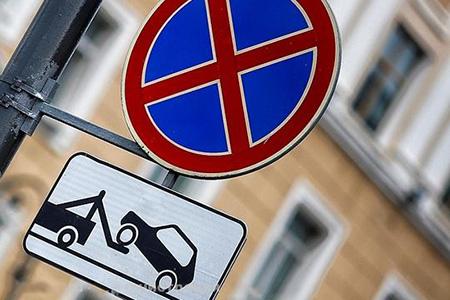 На участке улицы Байкальской в Иркутске запретят стоянку автотранспорта