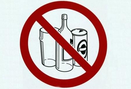С 4 по 9 мая в Иркутске в торговых точках, расположенных в местах проведения массовых мероприятий, будет ограничена продажа алкоголя
