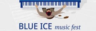 В рамках «Зимниады – 2019» пройдет музыкальный фестиваль «Синий лед»