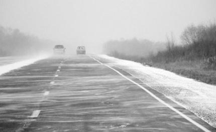 МЧС: Предупреждение о неблагоприятных метеоявлениях погоды