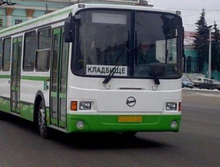 В Иркутске в Дни памяти будут введены специальные автобусные маршруты