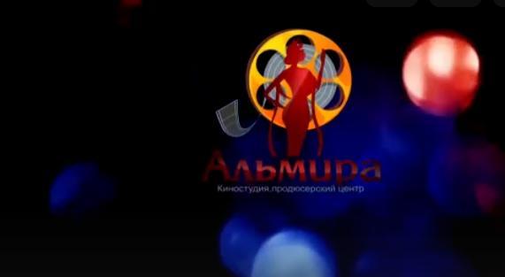 В Иркутске состоится премьера нового фильма «Городская сказка», снятого на местной киностудии