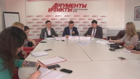 В Иркутске начат прием заявок на участие в костюмированном шествии в День города