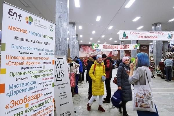В Иркутске состоится пасхальная ярмарка