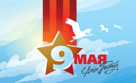 День Победы 2019 в Иркутске: план мероприятий