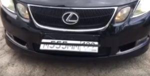 В Иркутске инспекторы ДПС привлекают к ответственности водителей, нарушающих правила установки госномеров