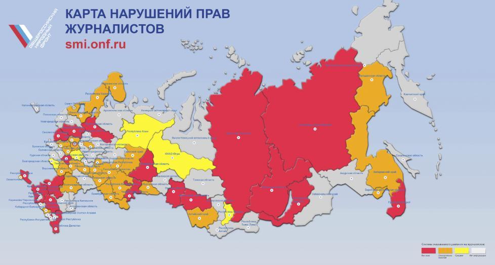 ОНФ: Иркутская область оказалась в