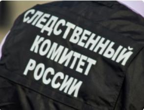 В Иркутской области глава администрации Листвянского муниципального образования(МО) предстанет перед судом