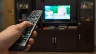 3 июня 2019 года в Иркутской области прекращается аналоговое ТВ вещание