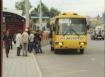 29 июня в Иркутске общественный транспорт будет работать до 24 часов