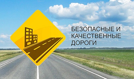 В Иркутске на трех участках дорог запретят движение. Еще на 11 участках улиц - ограничат