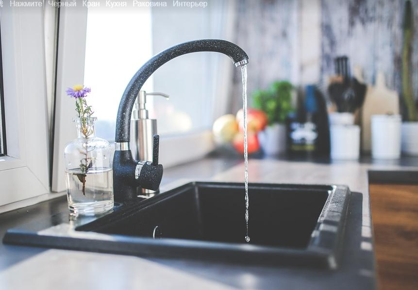 В Иркутске в части Правобережного округа отключат холодную воду