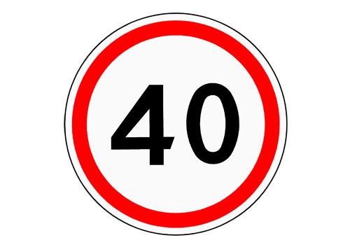 С 21 октября скорость на плотине ГЭС будет ограничена до 40 км/ч