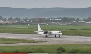 Минтранс России утвердил список субсидируемых региональных авиамаршрутов на 2020 год