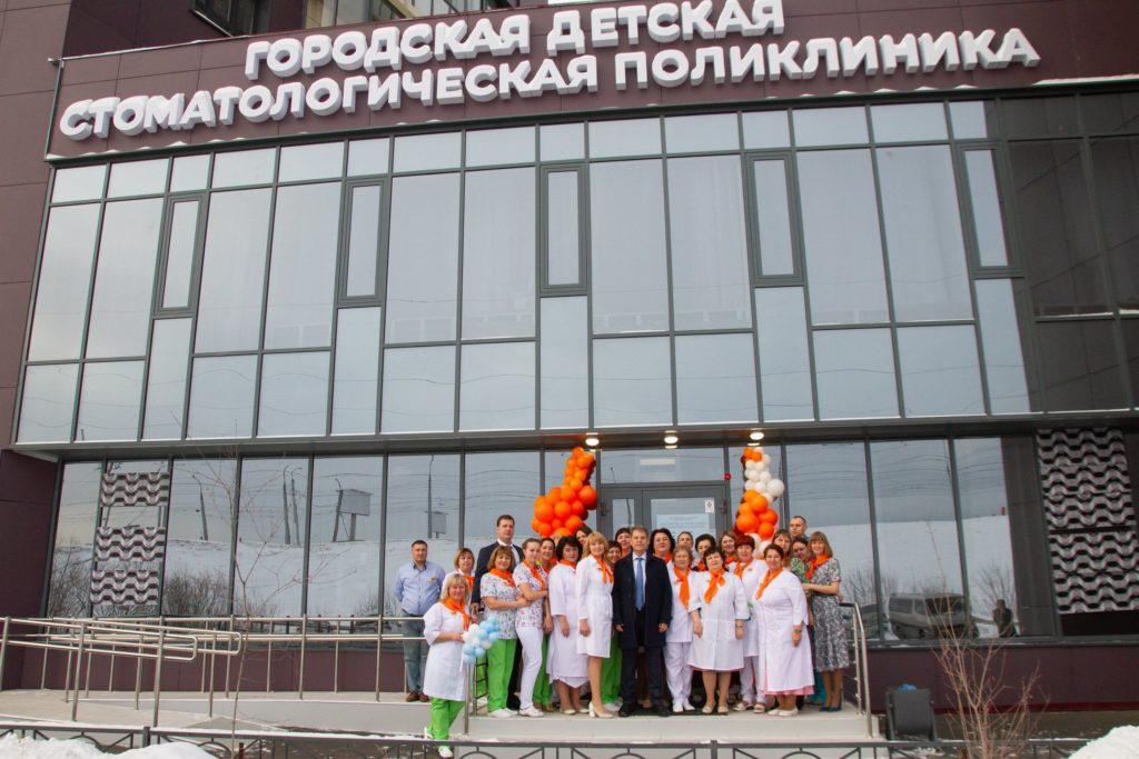 В Иркутске сегодня торжественно открыли новый филиал детской стоматологической поликлиники