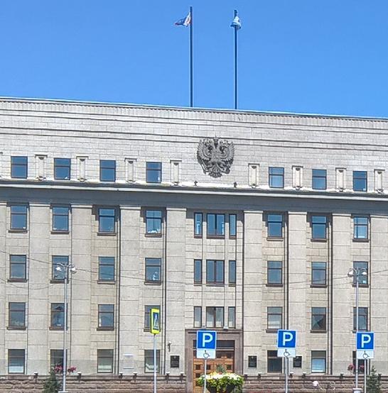 Губернаторы Иркутской области после 1991 года