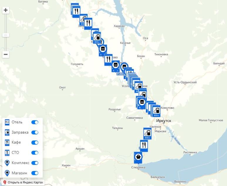 Интерактивная карта объектов дорожного сервиса появилась на сайте ФКУ Упрдор «Прибайкалье»
