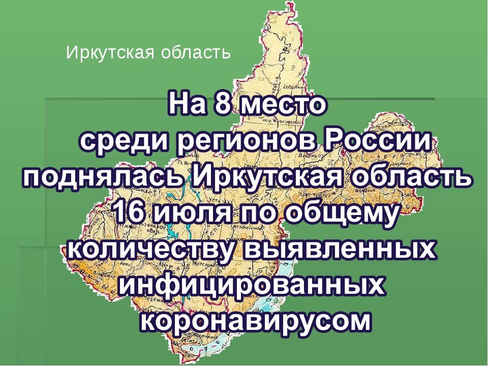 Коронавирус в Иркутске: люди в транспорте и магазинах без масок, количество больных растет