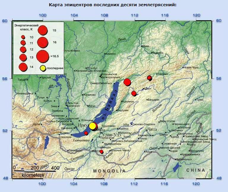 В Иркутске второе землетрясение за сутки
