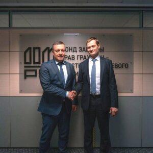 В Федеральном фонде обманутых дольщиков приняли решение о выделении денег на достройку пяти домов в Иркутске