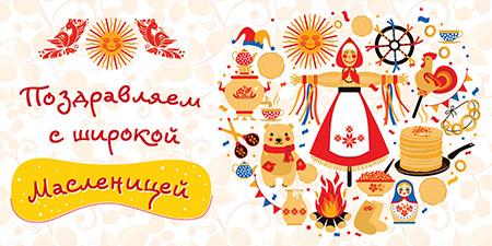 В рамках празднования Масленицы в Иркутске состоится 60 мероприятий