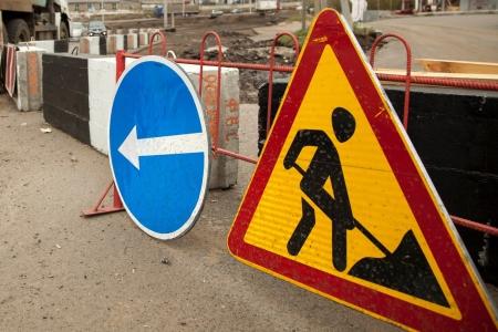 В Иркутске по улице Ширямова введено частичное ограничение для проезда автотранспорта