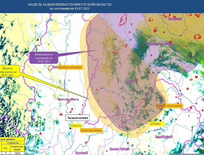 Природные пожары в Иркутской области