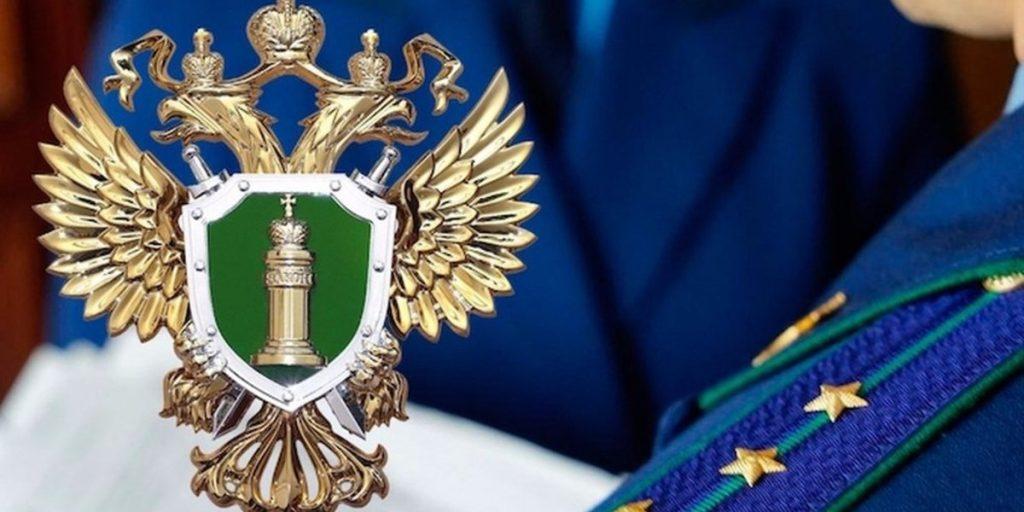 Четыре заместителя главы Иркутска привлечены к дисциплинарной ответственности за нарушения антикоррупционного законодательства
